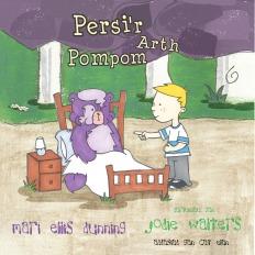 persir-arth-pompom-cover